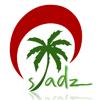 موقع الأستاذ الجامعي الجزائري